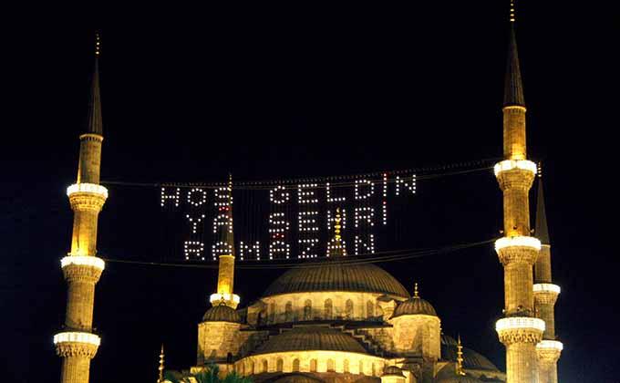 ramazan-ne-zaman-2017-ramazan-bayrami-hangi-gun